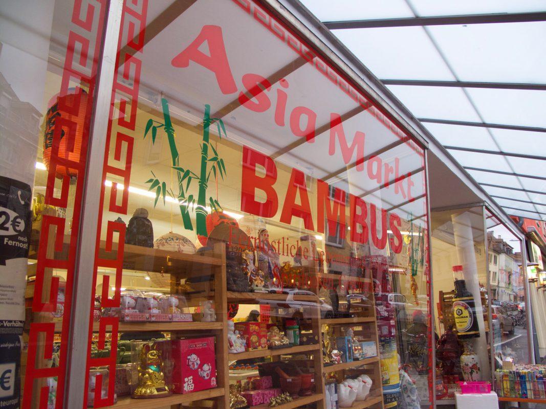 Der Asia Markt Bambus in der Semmelstraße. Foto: Barbara Duna